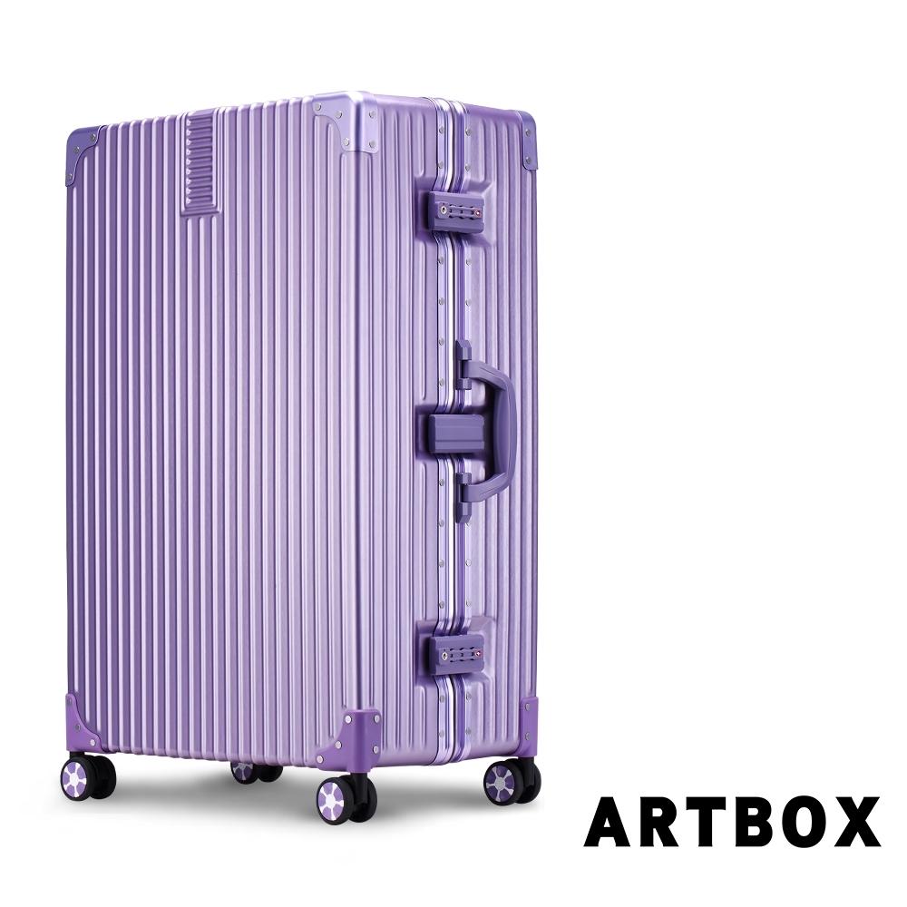 【ARTBOX】英倫復古 29吋 創新線條海關鎖鋁框行李箱(女神紫)