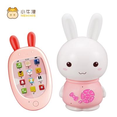 小牛津 萌萌兔故事機(含防摔衣)+萌萌兔小手機