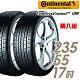 【馬牌】ContiCrossContact UHP 高性能輪胎_二入組_235/55/17 product thumbnail 2