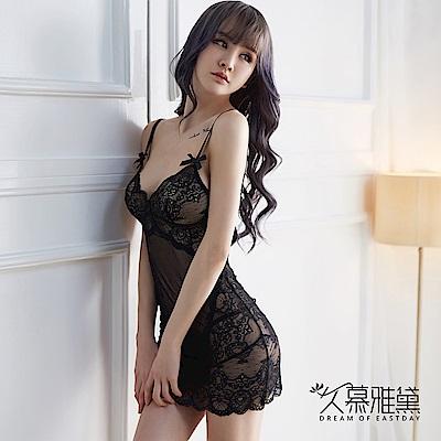 性感睡衣 性感蕾絲修身吊帶睡裙。黑色 久慕雅黛