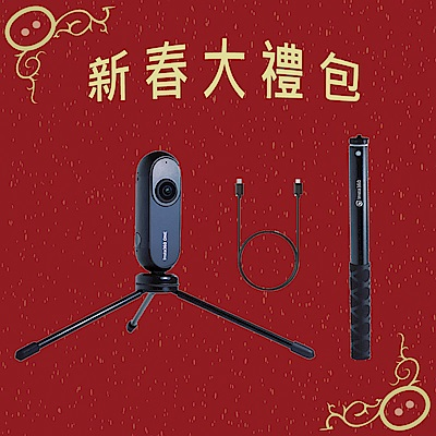 INSTA360 ONE 全景4K攝影機 (公司貨) 贈自拍棒+三腳架+轉接線