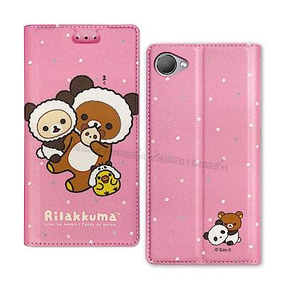 日本授權正版 拉拉熊 HTC Desire 12 金沙彩繪磁力皮套(熊貓粉)