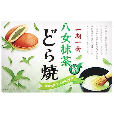 鈴木栄光堂 抹茶餡銅鑼燒(184g)
