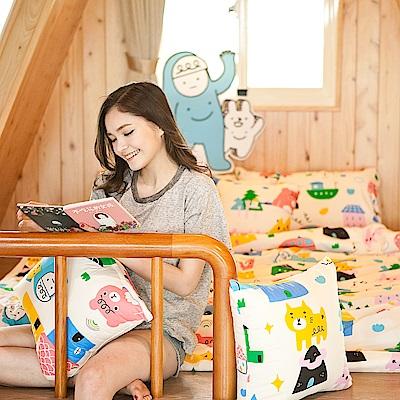 戀家小舖 / 雙人床包兩用被組  Sweet home甜蜜的家  雪紡絲磨毛  台灣製