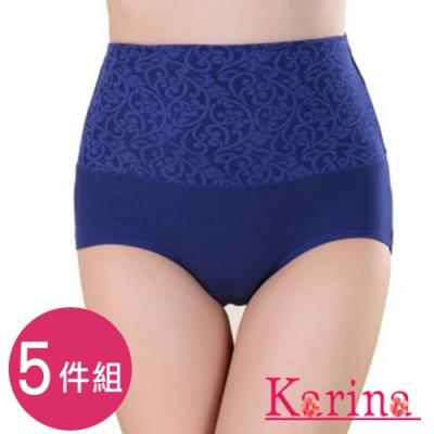Karina-高腰收腹刺繡包覆內褲(5件組)