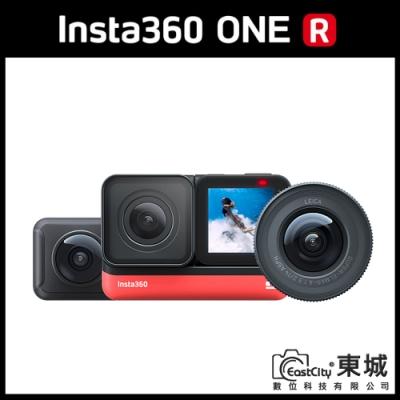 Insta360 ONE R 三重奏套組 全景/4K/一英吋攝影機 (東城代理商公司貨)