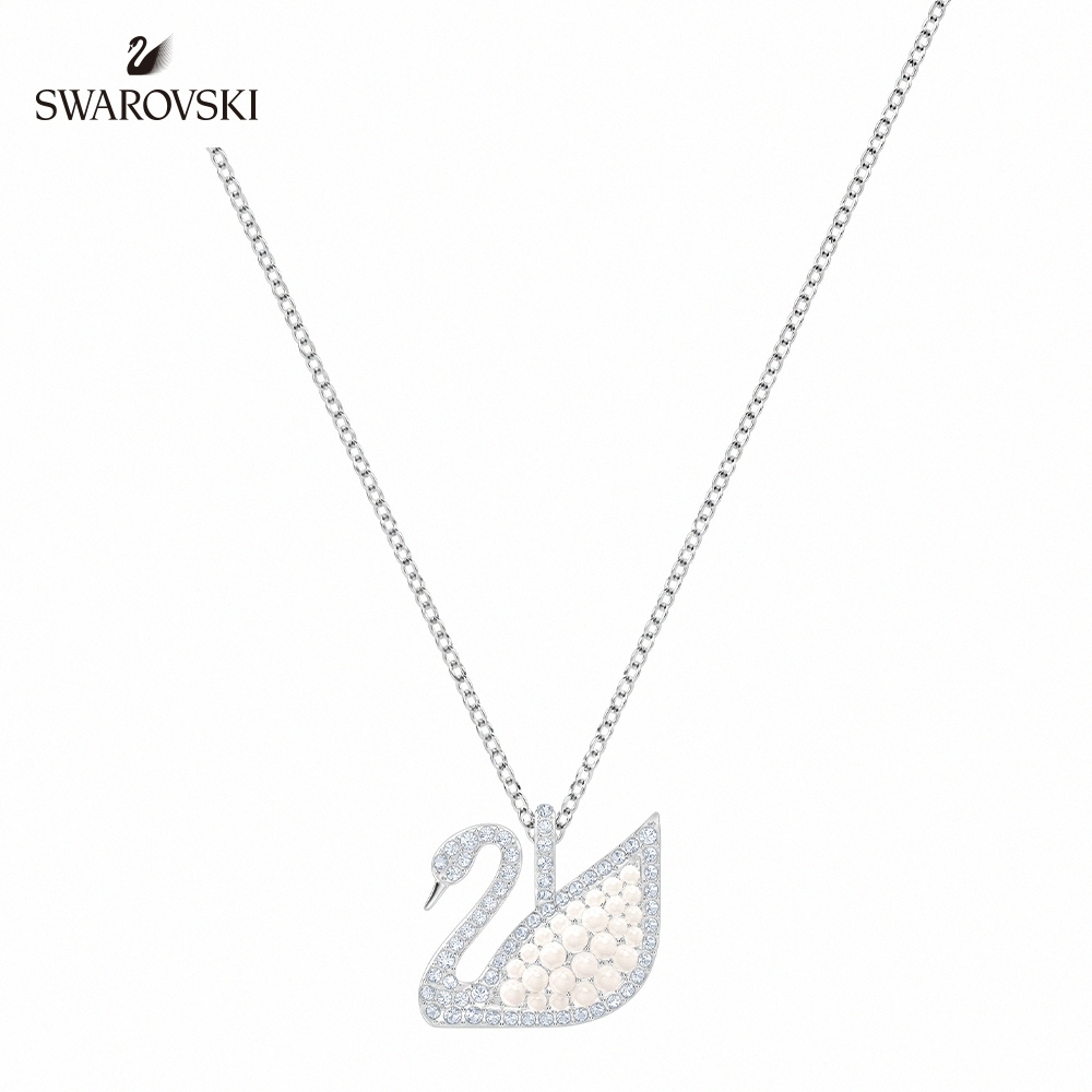 施華洛世奇 Iconic Swan 白金色時尚天鵝鍊墜