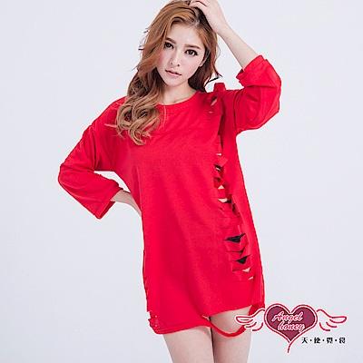 罩衫 劃破時尚 泳裝比基尼外搭衣(紅F)AngelHoney天使霓裳