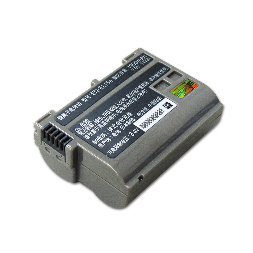 Nikon EN-EL15a / ENEL15a 專用相機原廠電池(平輸-密封包裝)
