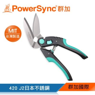 群加 PowerSync 10 大小手萬用剪刀 (WSF-101)
