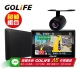 GOLiFE GoPad 5S 多功能智慧Wi-Fi 5吋聲控導航平板+R20倒車顯影鏡頭 product thumbnail 1