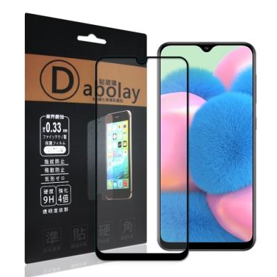 全膠貼合 Samsung A30s/A50s 共用款 滿版疏水疏油9H鋼化頂級玻璃膜(黑)