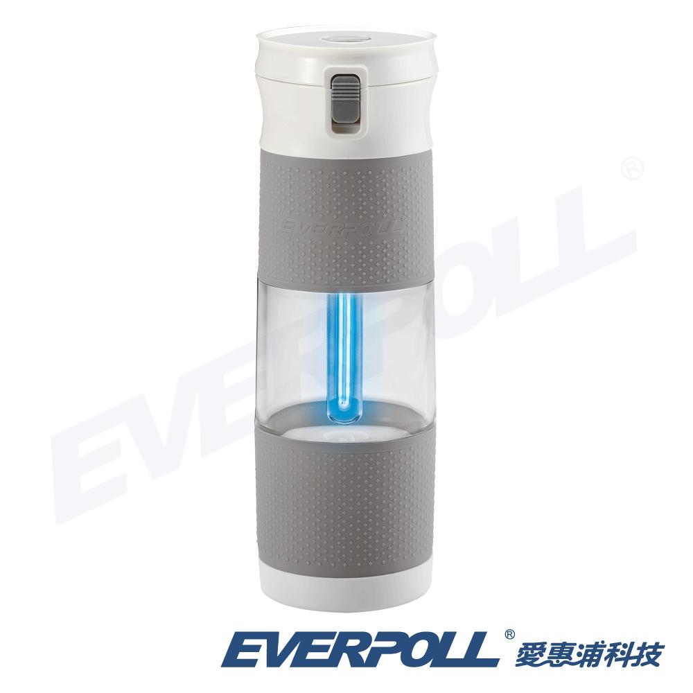 【EVERPOLL】淨Water UV 生飲隨身瓶(簡約灰)