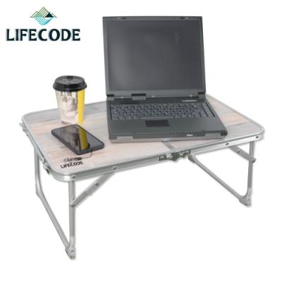 LIFECODE 橡木紋便攜鋁合金折疊桌/床上桌60x40cm