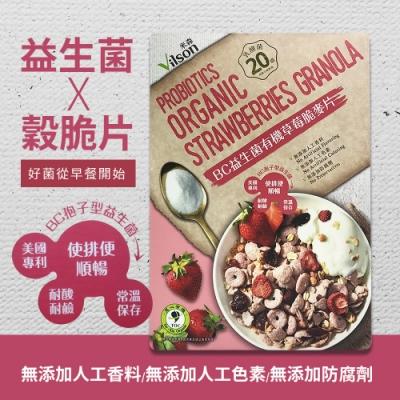 米森 BC益生菌有機草莓麥片(300gx2包)