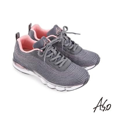 A.S.O 機能休閒 活力雙核心車線裝飾針織運動鞋-灰