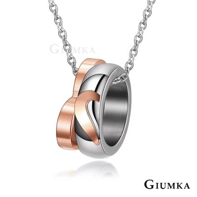 GIUMKA 心心相守 白鋼項鍊 女鍊