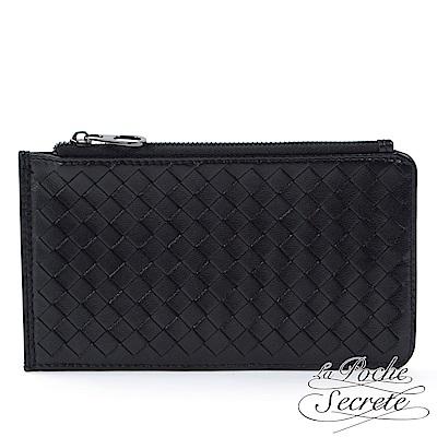 La Poche Secrete 編織小羊皮折疊卡夾零錢包-百搭黑