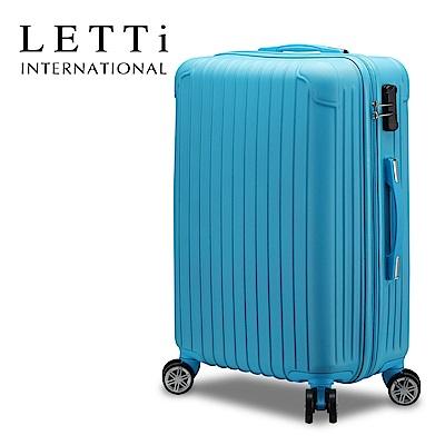 LETTi 幻夢精靈24吋鑽石紋抗刮行李箱(湖藍)