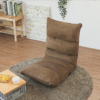 完美主義 和室椅/沙發床/懶人沙發/14段(2色)