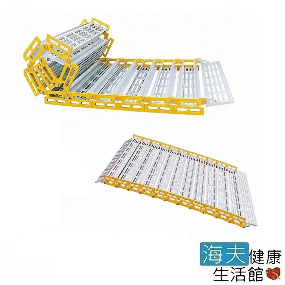 海夫健康生活館 斜坡板專家 捲疊全幅式 活動斜坡板 長270x寬91.5公分  R91270