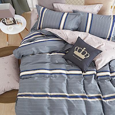 Grace Life 別樣生活 台灣精製 特大精梳純棉床包三件組~床圍高度35公分