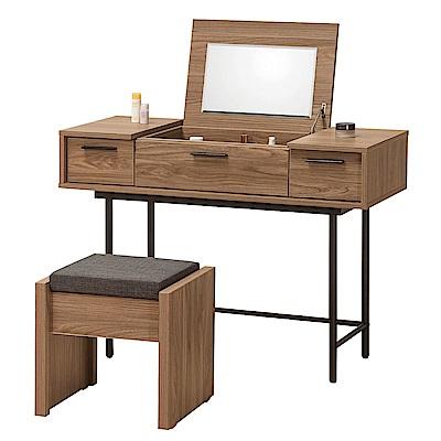 文創集 藍柏蒂3.5尺掀鏡式鏡面化妝台/鏡台(含化妝椅)-106x40x75.5cm免組