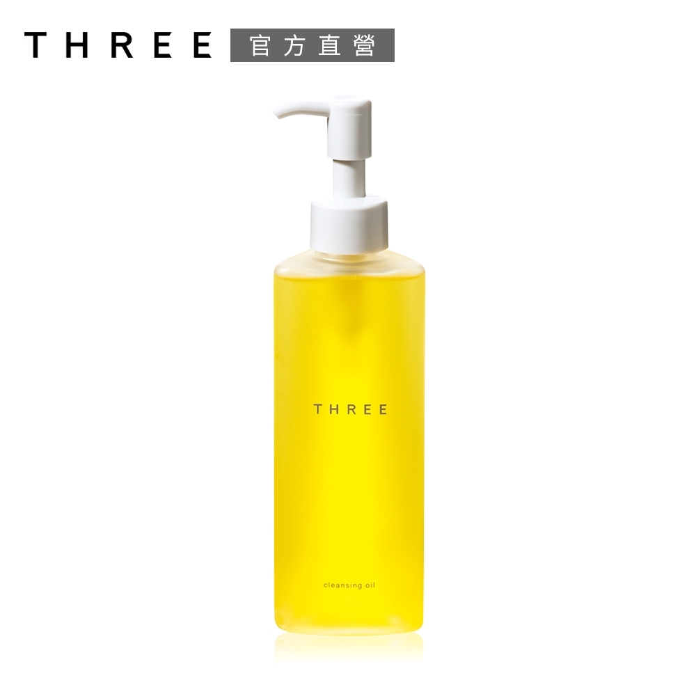 (即期品) THREE 肌能潔膚油185mL●效期至2021/10