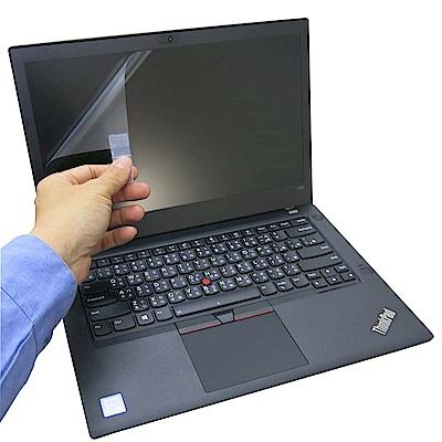 EZstick Lenovo ThinkPad T480 專用 螢幕保護貼