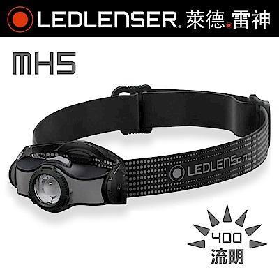 德國Led Lenser MH5專業頭燈