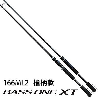 【SHIMANO】BASS ONE XT 166ML2 路亞竿