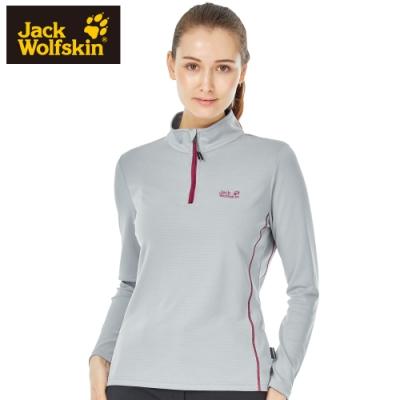 【Jack wolfskin 飛狼】女 竹碳溫控 拉鍊式立領長袖排汗衣 T桖『淺灰』