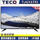 TECO東元 42吋 FHD低藍光液晶顯示器+視訊盒 TL42K1TRE