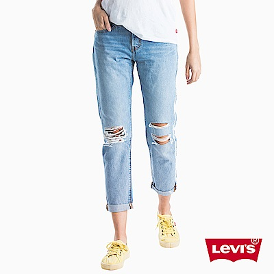 Levis 女款 501Taper 中腰錐形牛仔褲 刷破