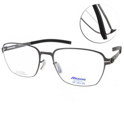 MIZUNO美津濃眼鏡  輕巧β鈦系列 休閒方框款/紫芋 #MF1802 C36