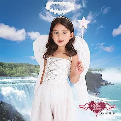 翅膀三件組 天使知音 角色扮演派對道具配件(白F) AngelHoney天使霓裳