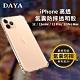 【DAYA】iPhone12/12 Pro 6.1吋 四角防摔透明矽膠手機保護殼 product thumbnail 1