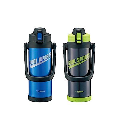 象印*2L*SLiT運動型不鏽鋼真空保冷瓶(SD-BC20)(快)