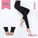 買二送二魔莉絲彈性襪-九分280DEN西德棉褲襪一組四雙-壓力襪靜脈曲張襪