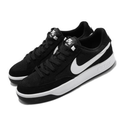 Nike 休閒鞋 SB Adversary 運動 男女鞋 輕便 舒適 簡約 滑板 情侶穿搭 黑 白 CJ0887001
