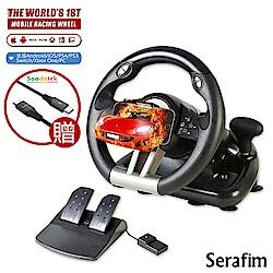 Serafim R1+ 賽車方向盤+踏板(支援安卓/iOS/Switch/PS