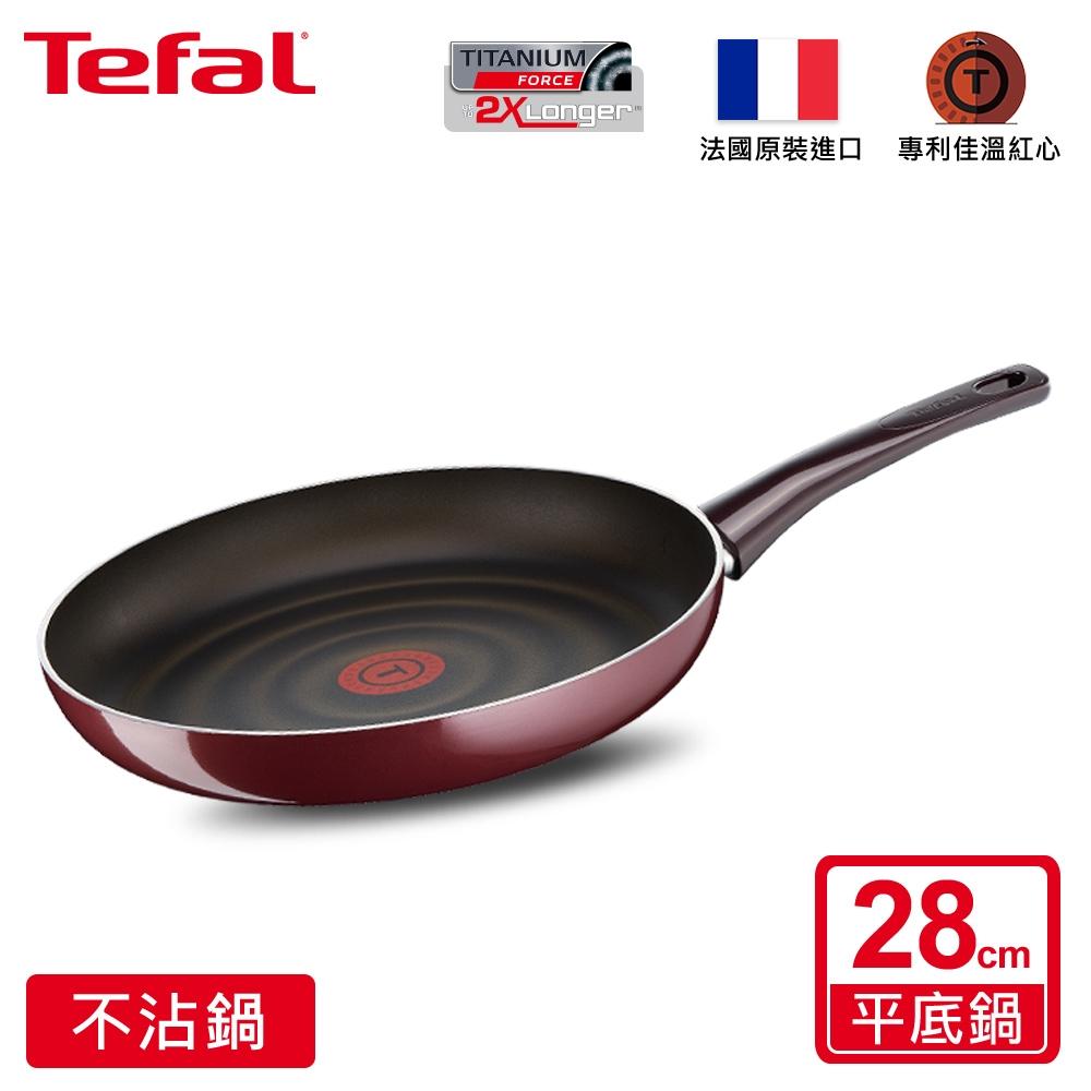 Tefal法國特福 鈦金礦物系列28CM不沾平底鍋 (8H)
