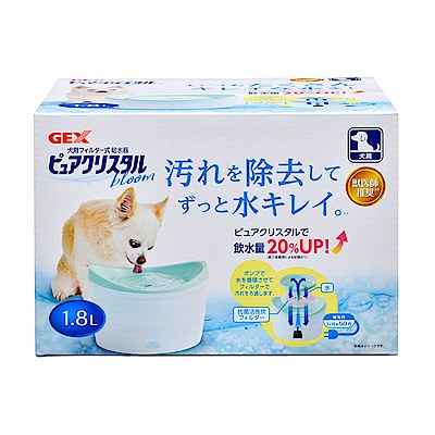 GEX 花見系列 犬用淨水飲水器 1.8L【57345】