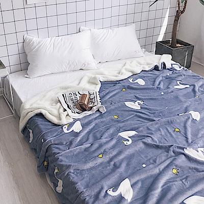 BUNNY LIFE 天鵝-極柔牛奶絨羊羔絨雙層保暖毯