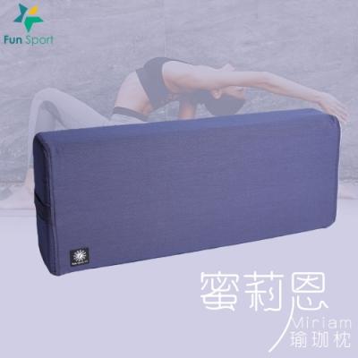 FunSport Fit 蜜莉恩瑜珈枕-Yoga Pillow-低調灰藍
