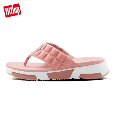 FitFlop HAYLIE QUILTED CUBE TOE-THONGS運動風夾腳涼鞋-女(玫瑰褐)