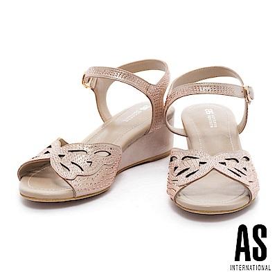 涼鞋 AS 奢華浪漫晶鑽鏤空蝴蝶結繫帶楔型低跟涼鞋-杏