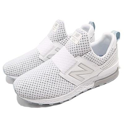 New Balance 慢跑鞋 MS574DSWD 男鞋