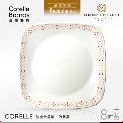 美國康寧 CORELLE 波卡舞曲8吋方盤