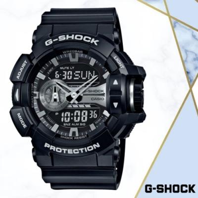 CASIO卡西歐 街頭時尚雙顯錶(GA-400GB-1A)/51.9mm